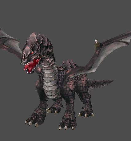 Baby Black Dragon