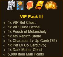 VIP Pack III